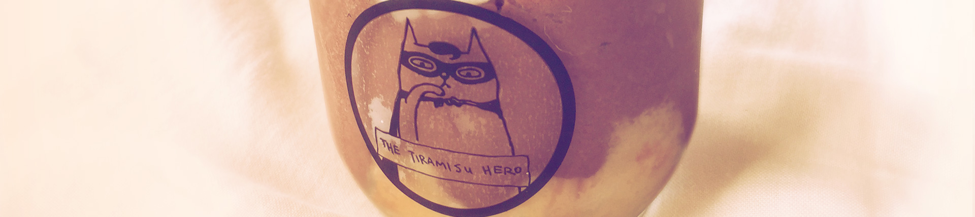 ティラミスヒーロー