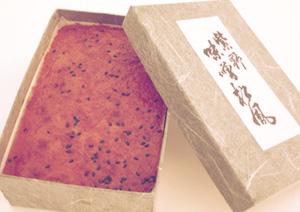 matsuya2015093top