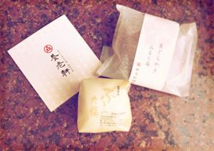 yoroken20150401top