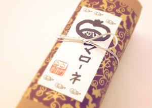 adachi20160102tip