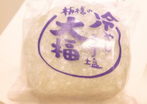 kagiya20150703top