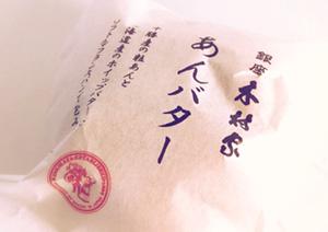 kimuraya201511567456totop