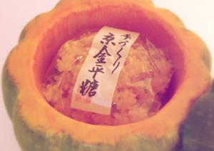 shimizu20150904top