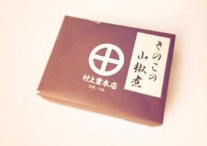 murakamizyu20160305top